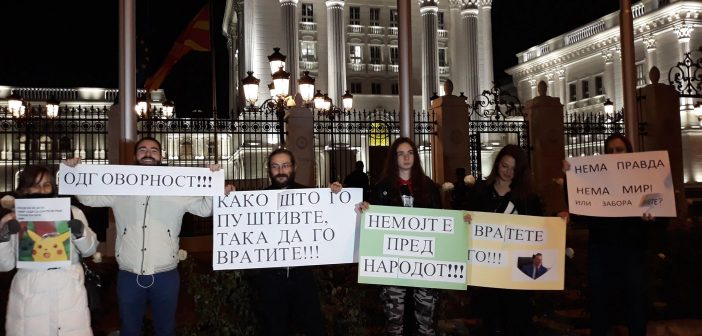 Протест пред Владата, шарените протестираат и бараат одговорност и оставки за бегството на Груевски