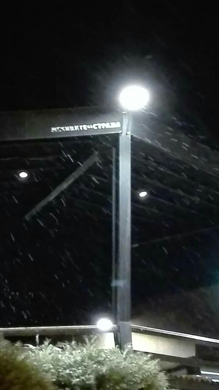 ФОТО: Падна првиот снег на Стража- еве што најавуваат метеоролозите за следните денови
