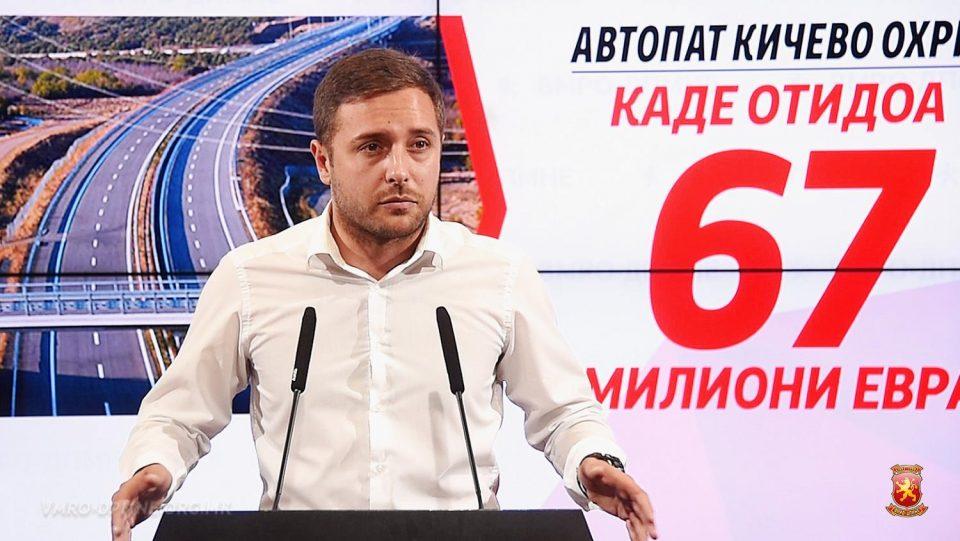 Арсовски: Криминалната Влада на СДСМ нема проект а да не го преплати и да не се обиде да стопи неколку милиони евра