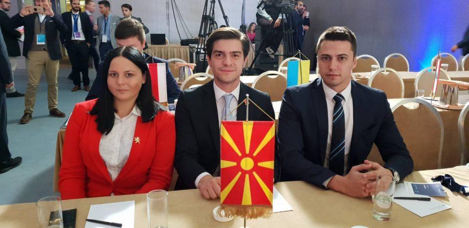 Претставници од УМС учествуваат на 12-тиот конгрес на младинската организација на ЕПП