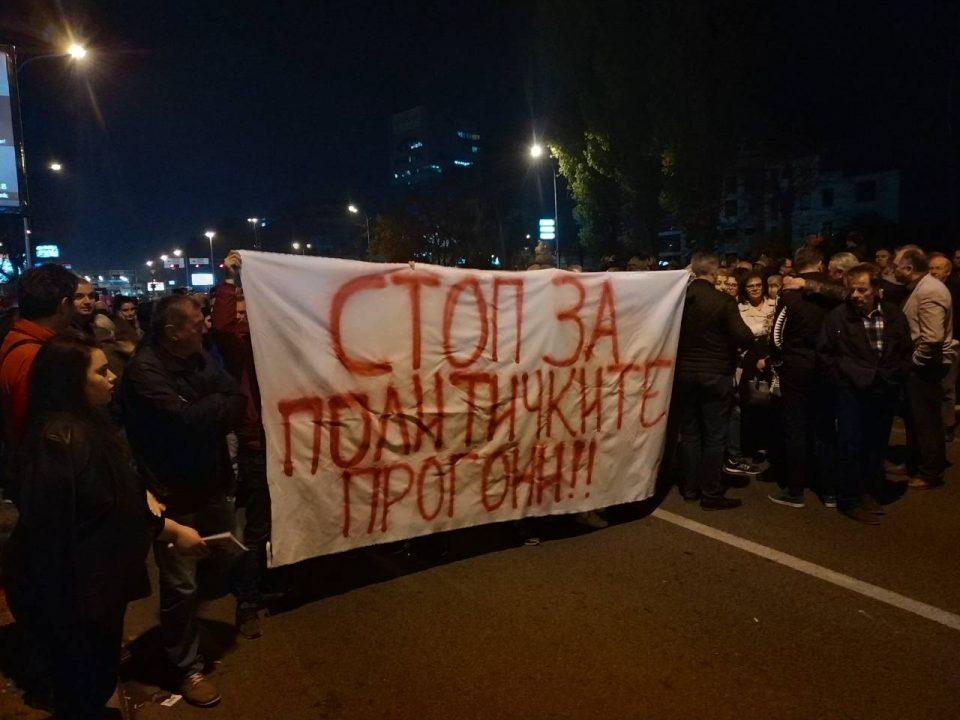 """(ФОТО) Масовен протест пред Кривичниот суд во Скопје, граѓаните порачаа: """"Правда за Груевски"""""""