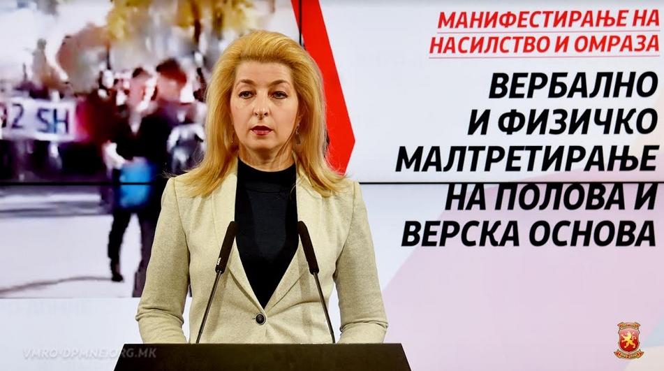 """Ласовска: Поминаа 5 дена, а никој не го осуди насилството и говорот на омраза во Тетово, од страна на навивачката група """"Балисти"""""""