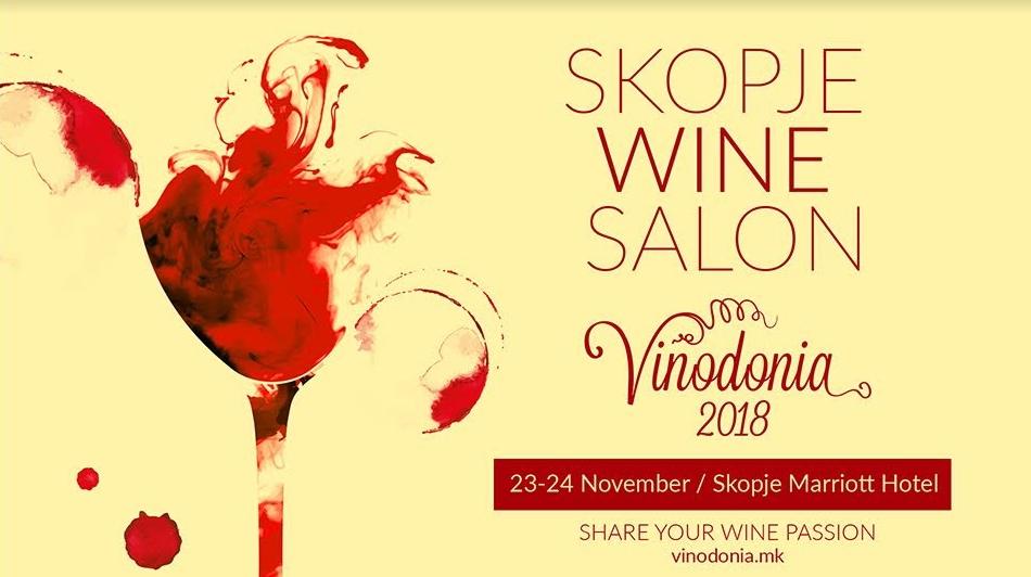 """Почнува """"ВИНОДОНИЈА 2018""""- симболот на винската култура и најзначајниот вински настан во Македонија"""