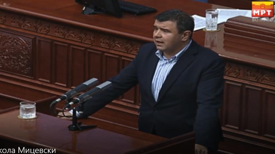 Мицевски: Владата во период на спроведување на уставни измени сака на мала врата да го помине законот за прогресивно оданочување