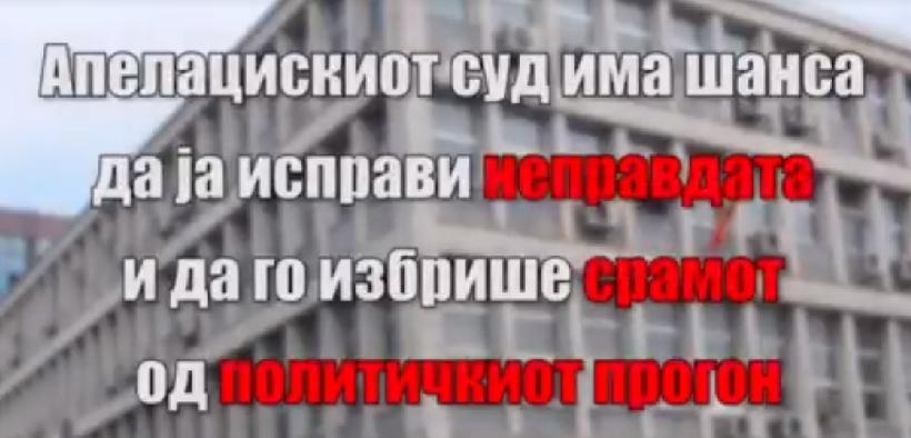 Социјалните мрежи вријат, граѓаните порачуваат: Политичкиот прогон мора да запре!