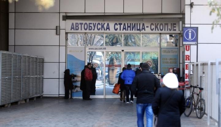 Со кој резил ги дочекуваме странците во Скопје? (ФОТО)