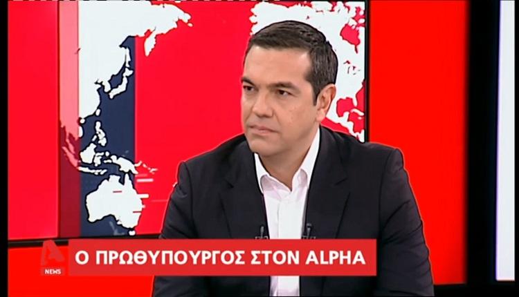 Ципрас: Грчкиот Парламент ќе го ратификува Договорот од Преспа