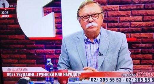 Гледач обвинува: Министер на Заев со оружје присилно преземал фирма (ВИДЕО)