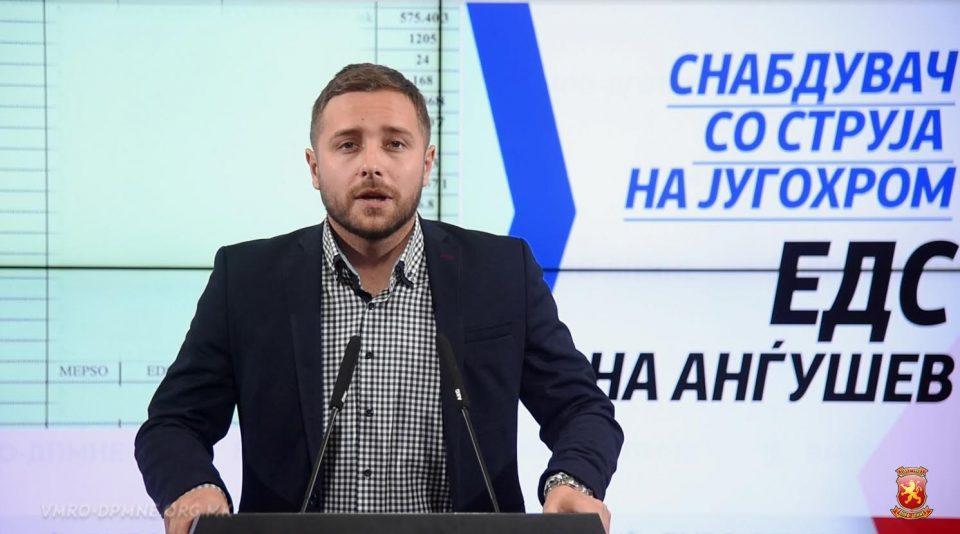Арсовски: Поради Зоран Заев и Кочо Анѓушев, година ипол 1200 работници од Југохром поминуваат низ вистински пекол