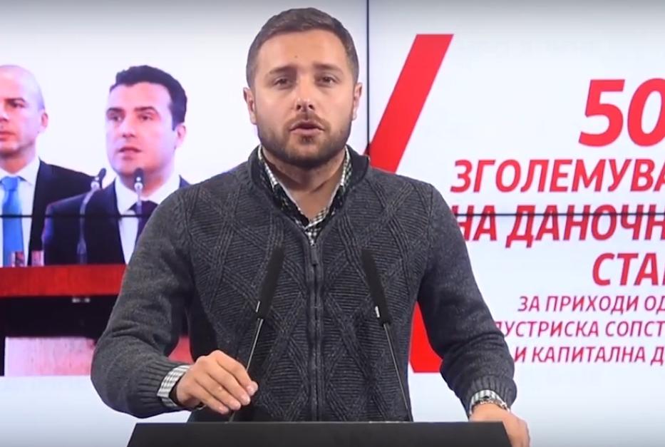 Арсовски: Власта ја зголемува даночната стапка на 15% за кирии на станови и деловни простории