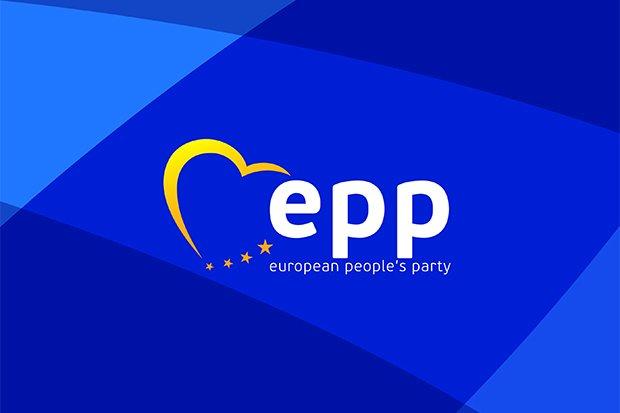 Во Загреб почнува конгрес на ЕПП
