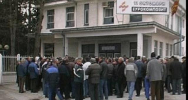 """Вработените во """"Еурокомпозит"""" бараат решавање на ситуацијата"""