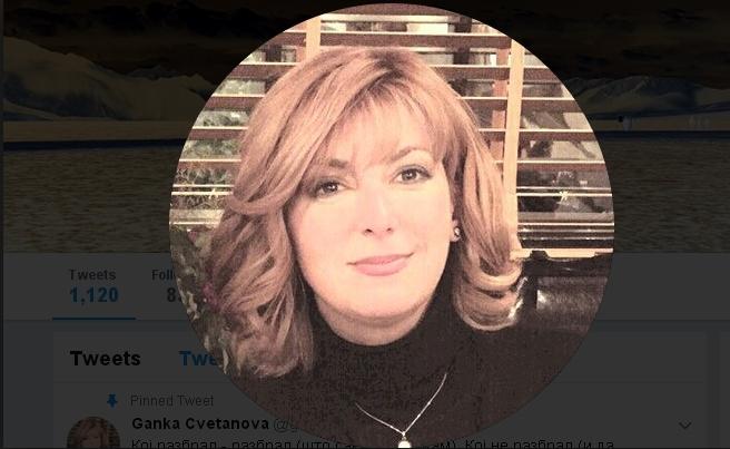 Ганка Цветанова: #Бојкотирам попис