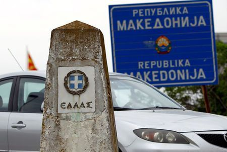 МВР утврди: Битолчанец ги оштетил граничните камења, најавена е кривична пријава