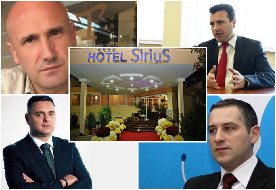 ПресингТВ: Тајна средба во Струмица – што преговараа Јанчев, Тодоров, Вице и Зоран Заев?