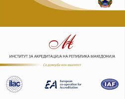 Светски ден на акредитацијата и 15 години од основањето на Институтот