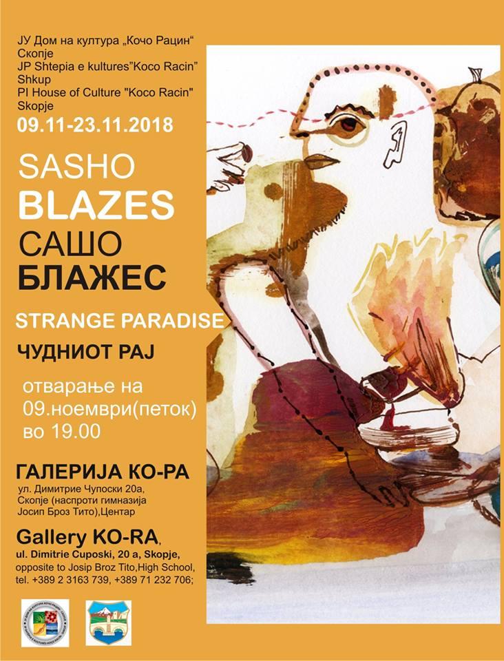 """Изложба """"Чудниот рај"""" на Блажес"""