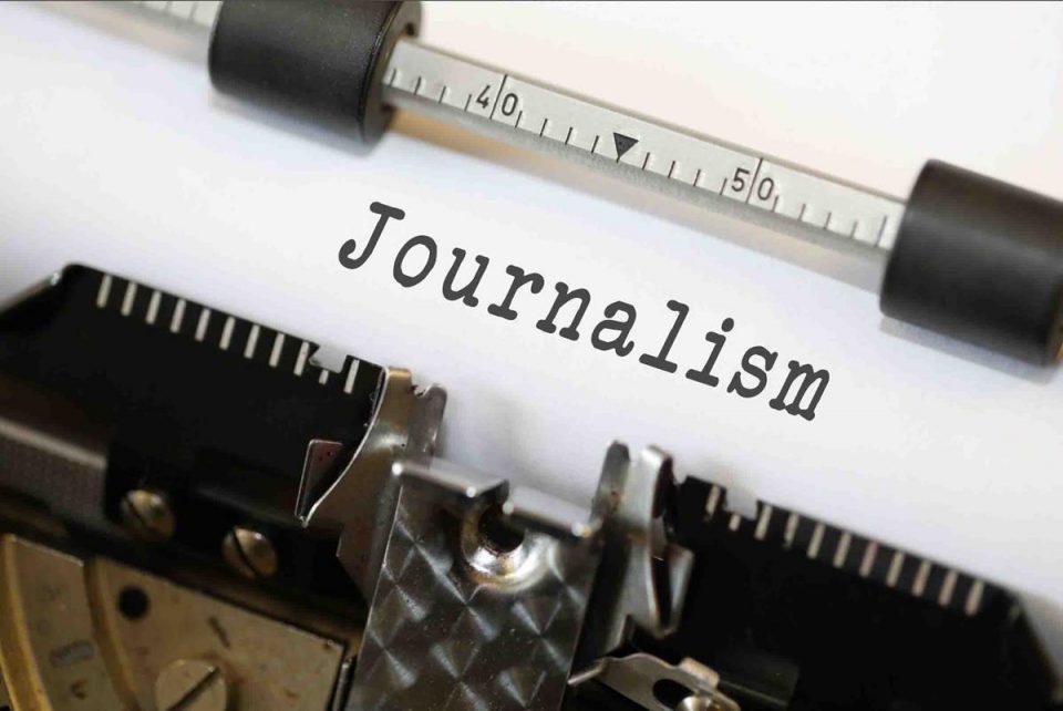 Штрајк на новинарите во Грција
