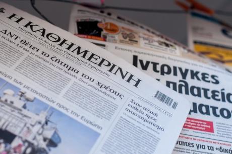 """""""Катимерини"""": Три сценарија за парламентарните избори во Грција"""