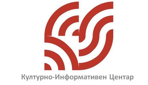 Интернационалната Кичевска ликовна колонија