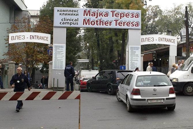 Паднал со мотор на патот Скопје -Куманово, со тешки повреди хоспитализиран на Клинички