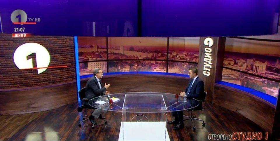 Мицкоски: Да не живееме во минатото, тоа нема да донесе 500 евра плата, почист воздух, тоа треба да го направи оваа влада