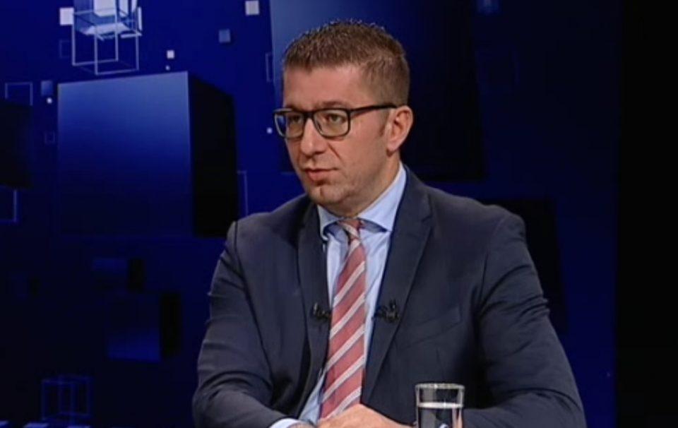 Мицкоски: Подготвени сме да ги подржиме реформите кои се важни за европската агенда затоа што ни е важно Македонија да успее