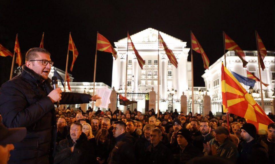 Мицкоски: Победа на ВМРО-ДПМНЕ на следните избори е првиот чекор кога ќе си ја ослободиме татковината