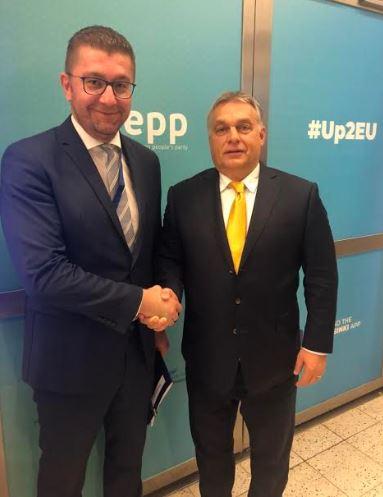 Мицкоски оствари повеќе средби во рамки на самитот на ЕПП (ФОТО)