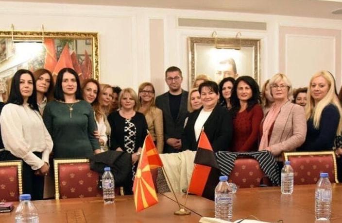 Мицкоски на средба со Унија на жени: Жените се еден од цврстите и носечки темели на нашата организација