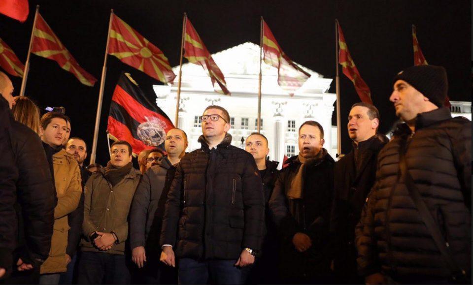Мицкоски до власта: Се обидовте да направите Македонецот да биде рамнодушен, но ние тоа нема да ви го дозволиме