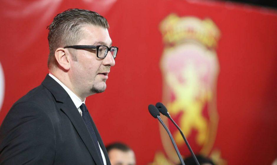 Мицкоски: ВМРО-ДПМНЕ продолжува да биде против процесот за промена на уставното име на Македонија