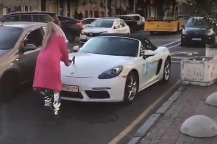 ВИДЕО: Како изгледа налутена жена