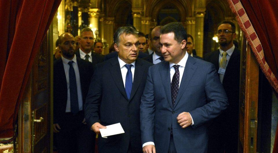 Ројтерс: Груевски доби азил во Унгарија