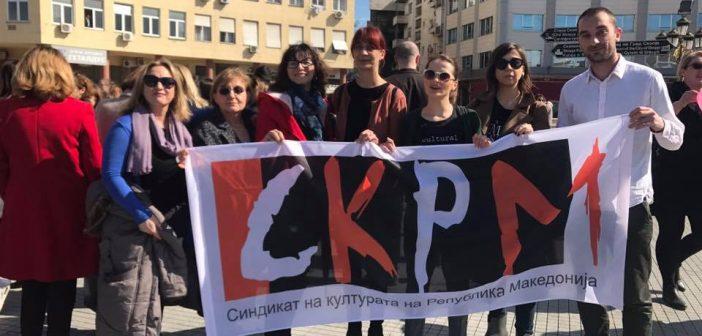 Расте незадоволството од власта: Културните работници најавија протести и блокирање на институциите
