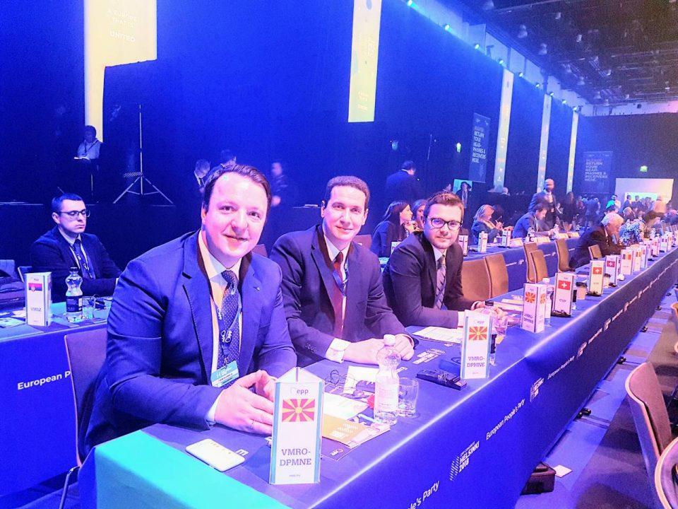 ФОТО: Започна Конгресот на ЕНП, делегација на ВМРО-ДПМНЕ предводена од Мицкоски учествува во работниот дел на Конгресот