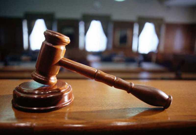 """Конференција """"Поддршка на судската и кривично-правната реформа"""""""