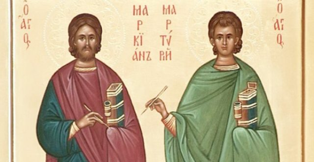 Денескае Св. маченици Маркијан и Мартириј