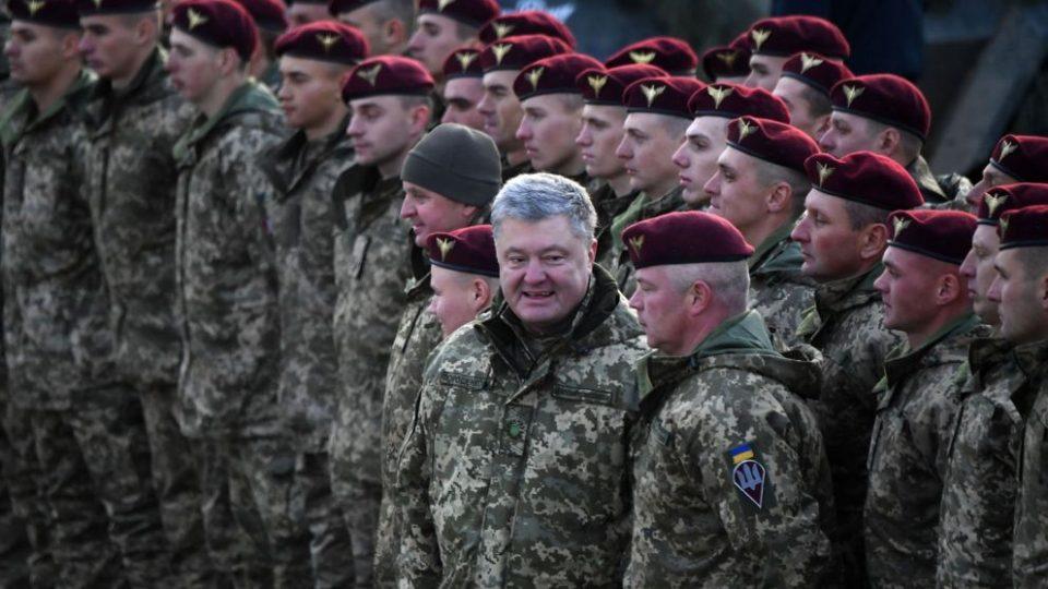 Украинските сили во целосна борбена готовност, најавена воена состојба