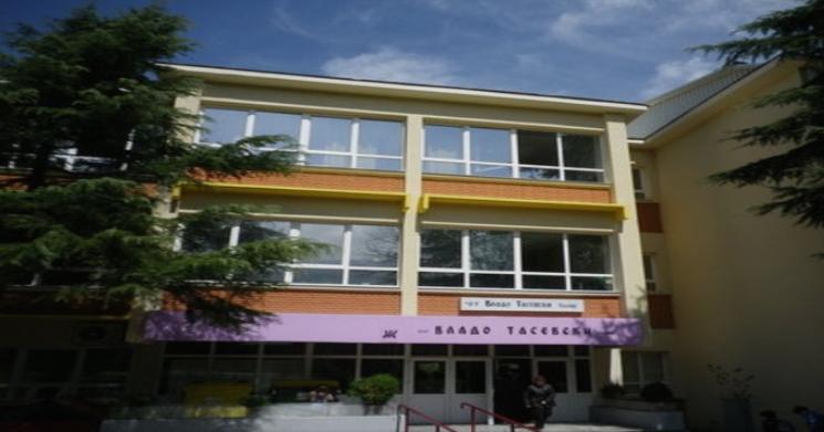 Родителите во паника: Повторно се појави шуга во основно училиште во општина Карпош
