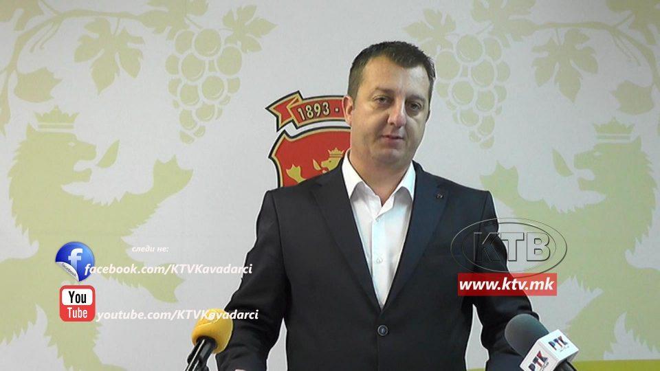 ОК ВМРО-ДПМНЕ Кавадарци со повик до кавадарчани да го ажурираат своето членство и да се приклучат во борбата против антинародната власт на Заев и СДСМ