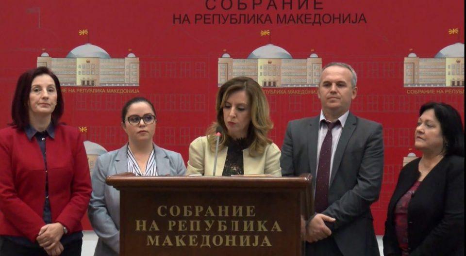 Независна партеничка група на ВМРО ДПМНЕ: Притворот да не се користи како казнена мерка