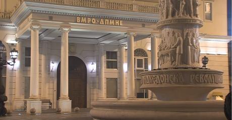 Вечерва седница на Извршниот комитет на ВМРО-ДПМНЕ