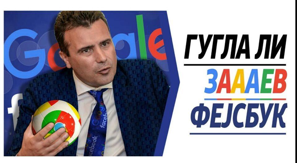 """Стоилковски: Повеќе од една година ги нема """"Гугл"""" и """"Фејсбук"""" за кои Заев лани без срам лажеше дека преговорите се во напредна фаза"""