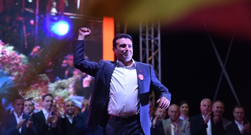 ВМРО-ДПМНЕ: Одродената и криминална власт предводена од аболицираниот Заев безмилосно ги троши парите на граѓаните