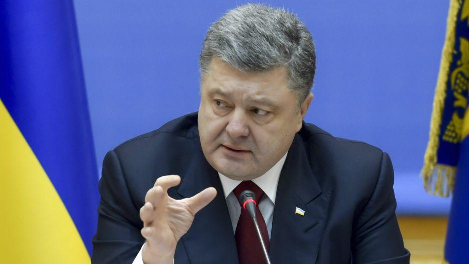 Порошенко: Господине Путин, ова е војна