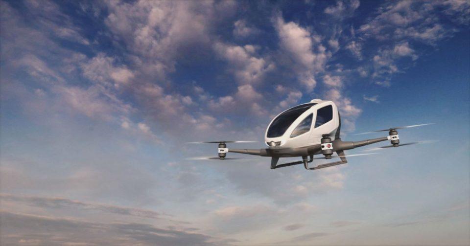 Австрија сака да воведе беспилотно летечко такси