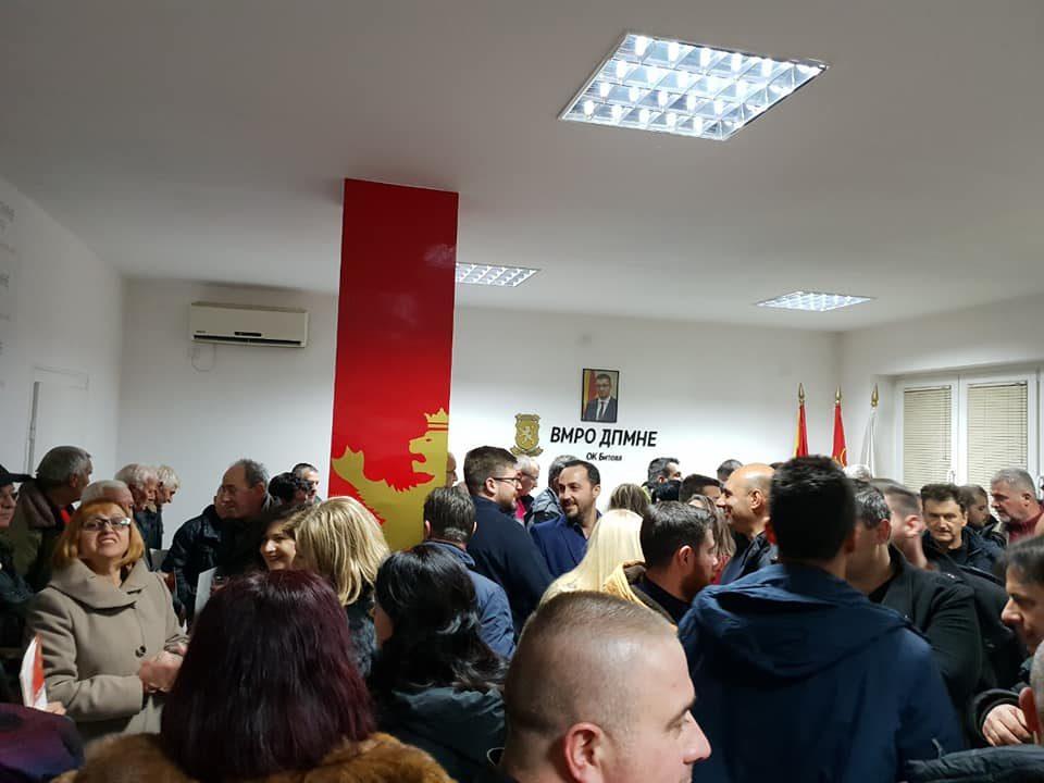ОК ВМРО-ДПМНЕ Битола: Во 2019 година со нови сили против оваа ненародна и криминална власт