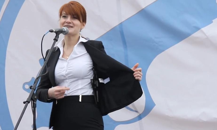 Која е Марија Бутина, девојката која САД ја обвинува дека е руска шпионка?
