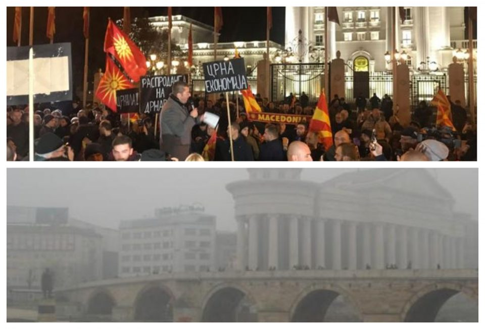 ВМРО-ДПМНЕ ги повикува граѓаните на протест во недела: Македонија се гуши, ова црнило наречено СДСМ и Заев мора да си заминат час поскоро